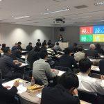 東京葛飾講演「町工場見本市に出展するにあたって」