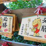 愛知県大府市で登壇させていただきます