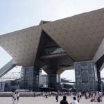 東京ビッグサイトだけが展示会会場ではありません