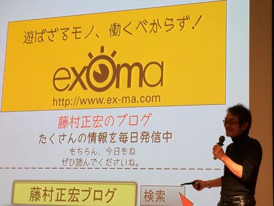exma1