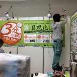 大阪勧業展はじまるよ~!