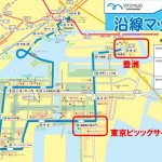 東京ビッグサイト周辺にある展示会で足りないものを調達できるお店情報