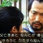 """中小企業と真田丸 """"父""""とは"""