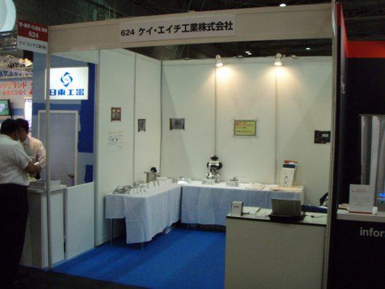 kankokizai2009