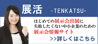tenkastu_bunner