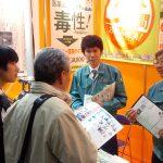 展示会接客における「話す」と「聞く」のバランス