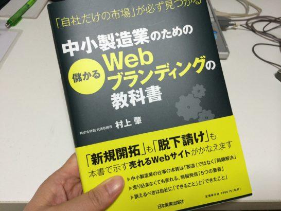 webb1