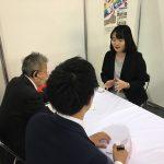 日本一明るい経済新聞さんに取材していただきました