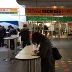 TECH Biz EXPO 2016 レポ